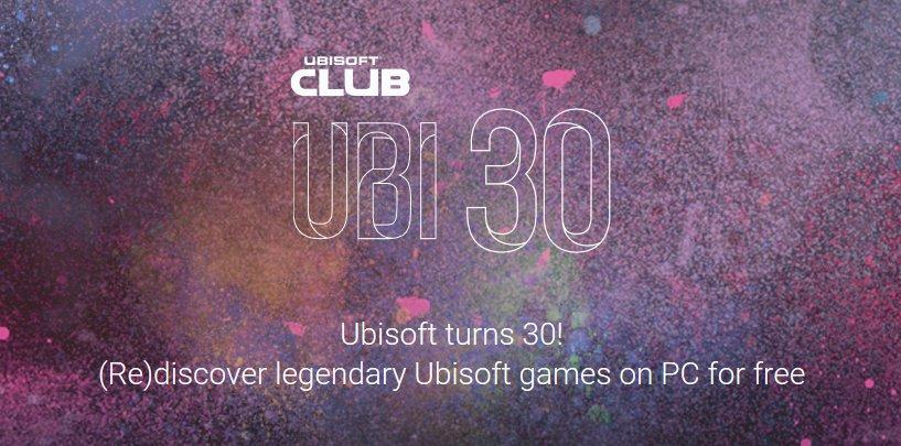 Юбилей Ubisoft