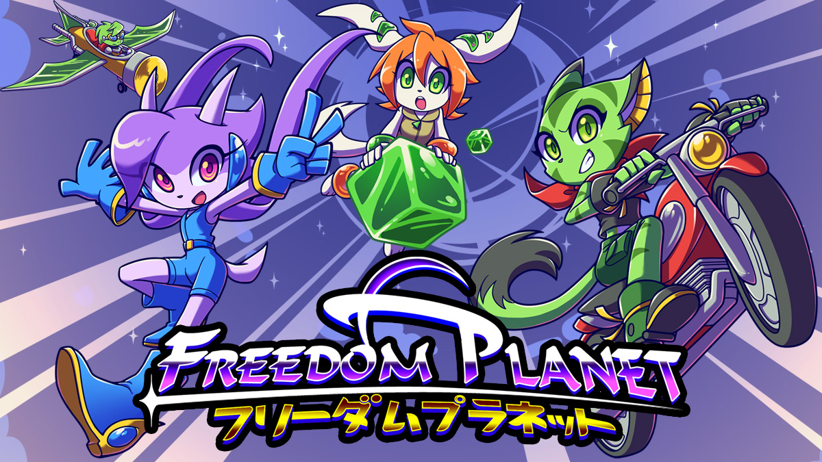 Freedom Planet_title