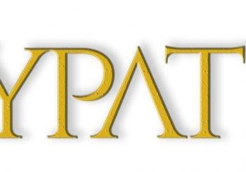 Hypatia - новый опыт социальной виртуальной реальности.
