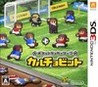 Обложка игры Nintendo Pocket Football Club