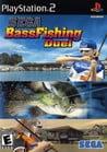 Обложка игры Sega Bass Fishing Duel