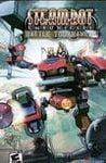 Обложка игры Steambot Chronicles: Battle Tournament