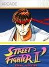Обложка игры Street Fighter II' Hyper Fighting