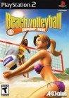Обложка игры Summer Heat Beach Volleyball