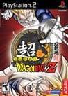 Обложка игры Super Dragon Ball Z
