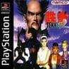 Обложка игры Tekken 2