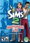 Обложка игры The Sims 2 Apartment Life