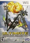 Обложка игры Ultimate Shooting Collection