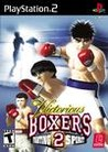 Обложка игры Victorious Boxers 2: Fighting Spirit