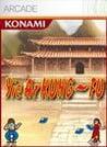 Обложка игры Yie Ar Kung-Fu
